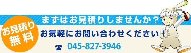tel:045-719-1688